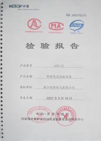 AJG-15 检验报告