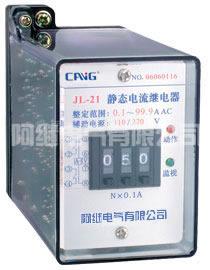 JL-20伟德国际mobi静态电流betvlctor伟德官网