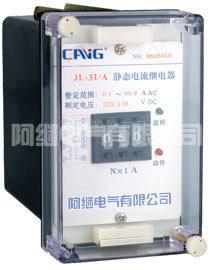 JL-30伟德国际mobi静态电流betvlctor伟德官网